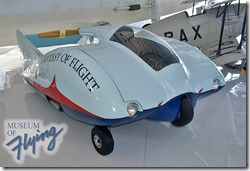 1959 RoadAir - Museum of Flying