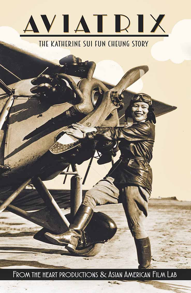 Aviatrix: The Katherine Sui Fun Cheung Story | Museum of Flying